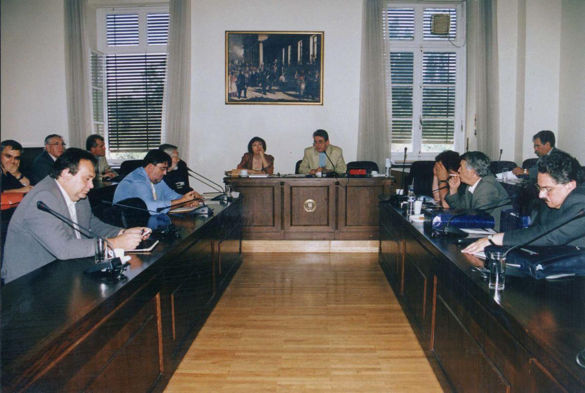 2001 | Α' Παρουσίαση στη Βουλή των Ελλήνων