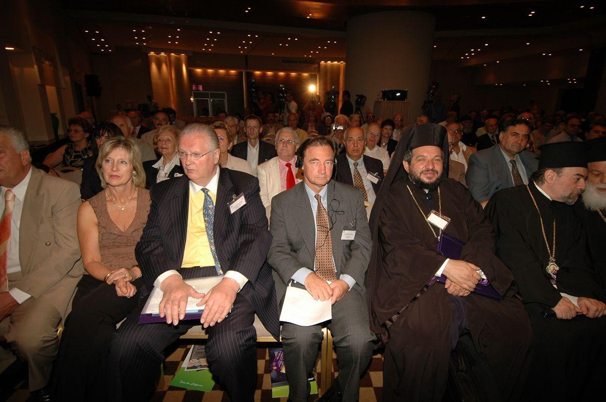 2006 | Α' Παγκόσμιο Συνέδριο των Ελλήνων της Διασποράς