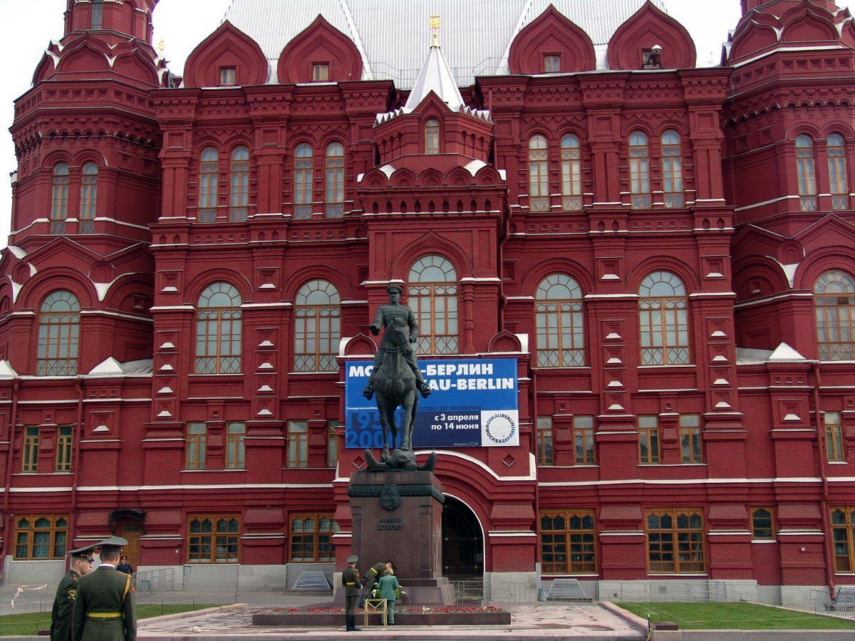 2004 | Αποστολή στη Ρωσία