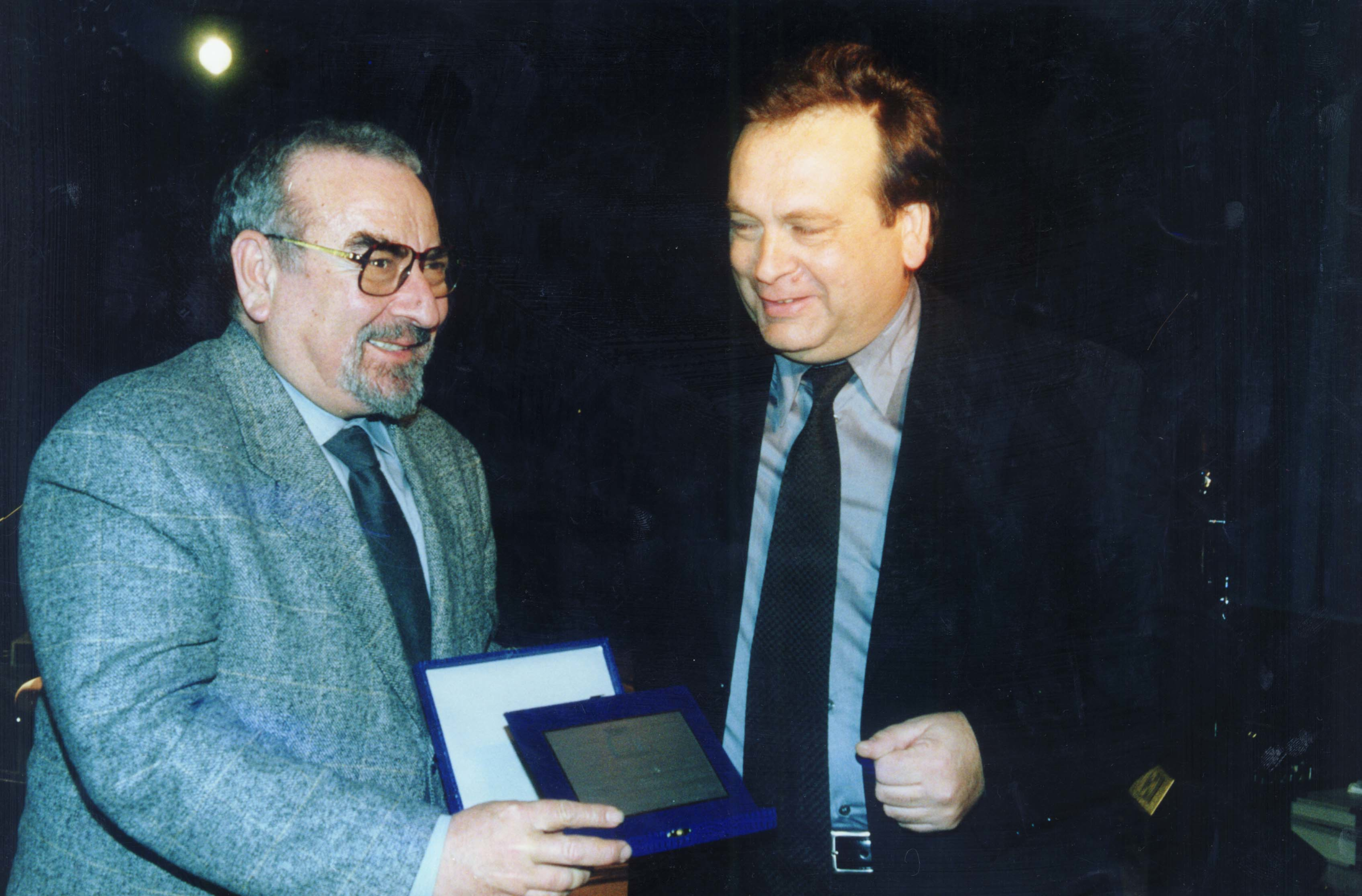 2000 | Βελλίδειο Συνεδριακό Κέντρο, Θεσσαλονίκη