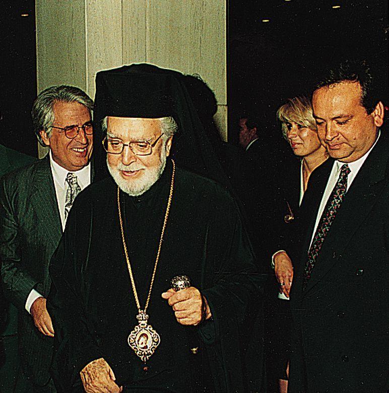 1996 | Εναρκτήριος Εκδήλωση, Αθήνα