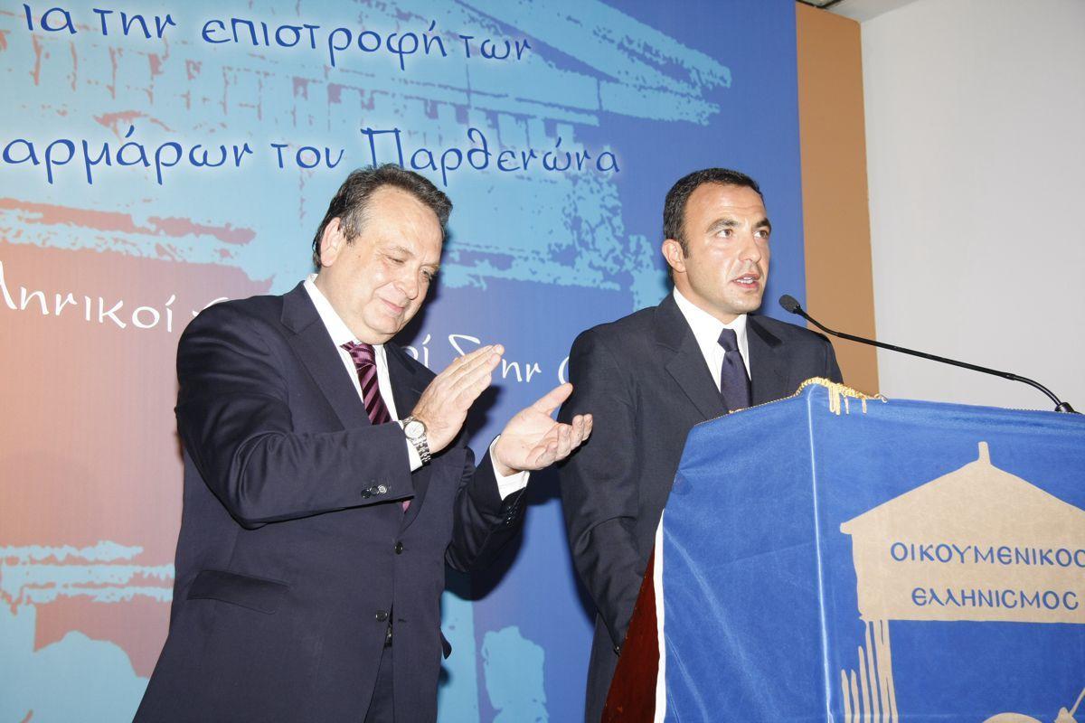 2008 | Εκδήλωση στον πολυχώρο Αθηναίς
