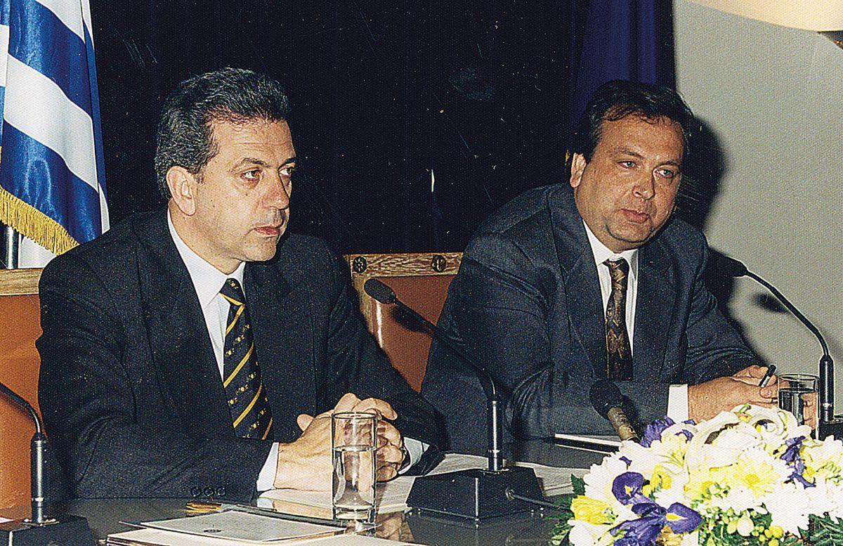 1997 | Α' Εκδήλωση παρουσίασης του Προγράμματος στο ευρύ κοινό