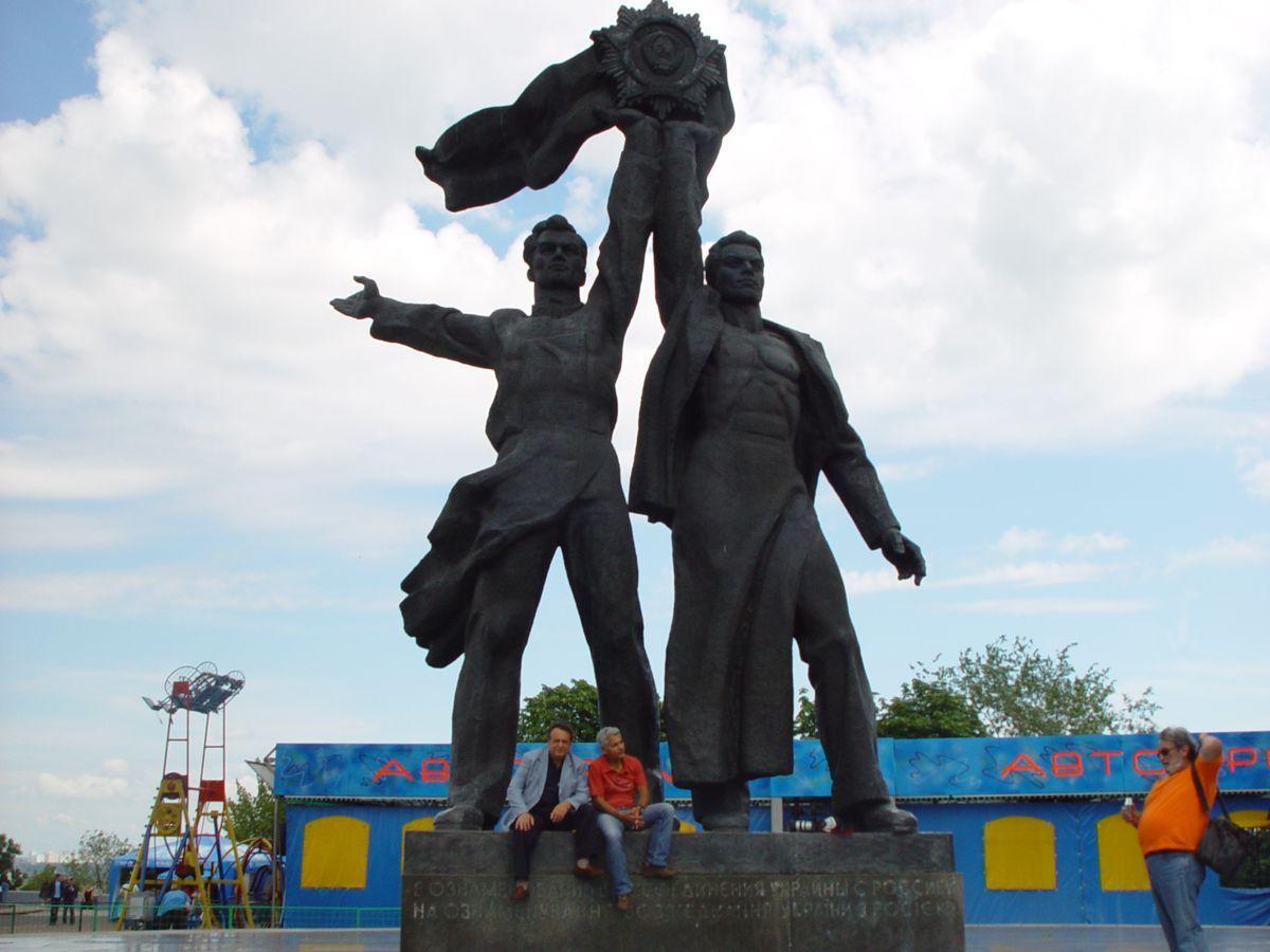 2008 | Αποστολή στις Παρευξείνιες Χώρες