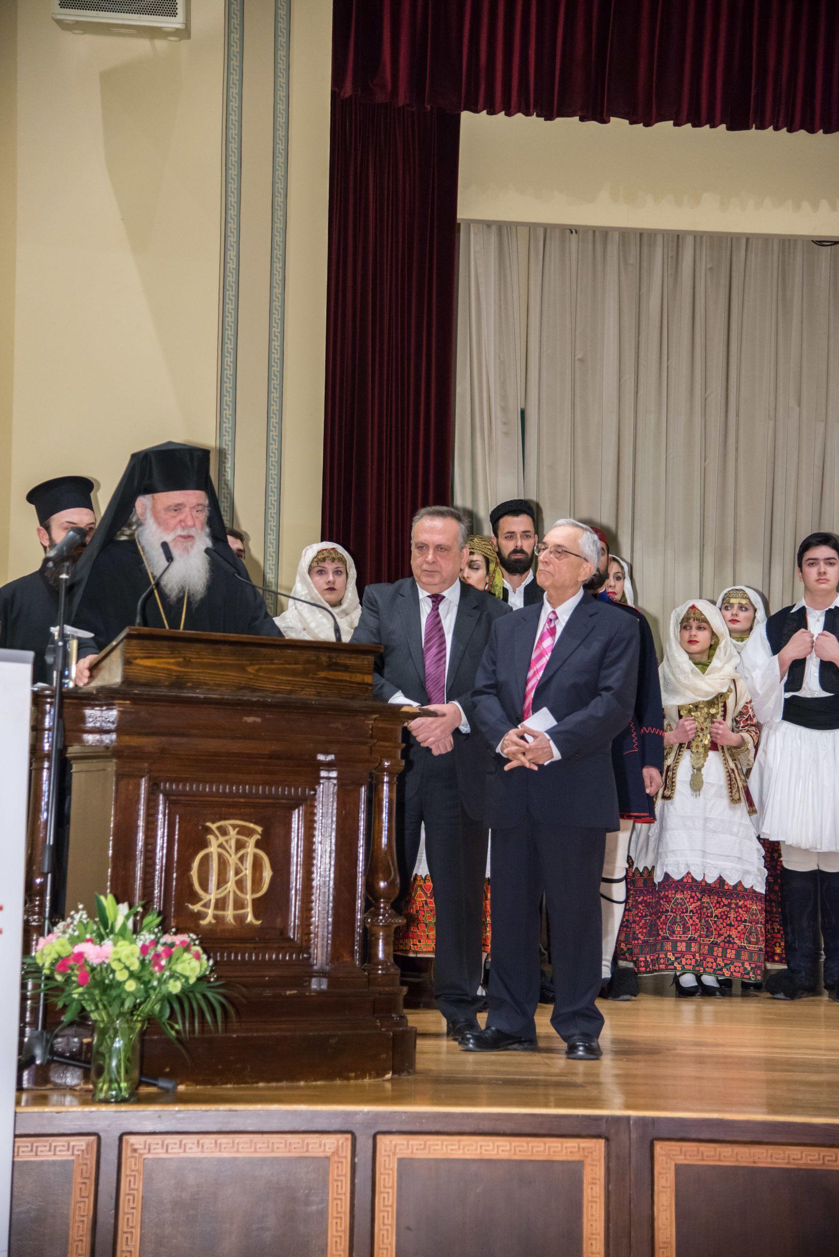 """""""Οι αξίες δεν αγοράζονται"""", Ομιλία Αρχιεπισκόπου στο Φιλολογικό Σύλλογο Παρνασσός"""
