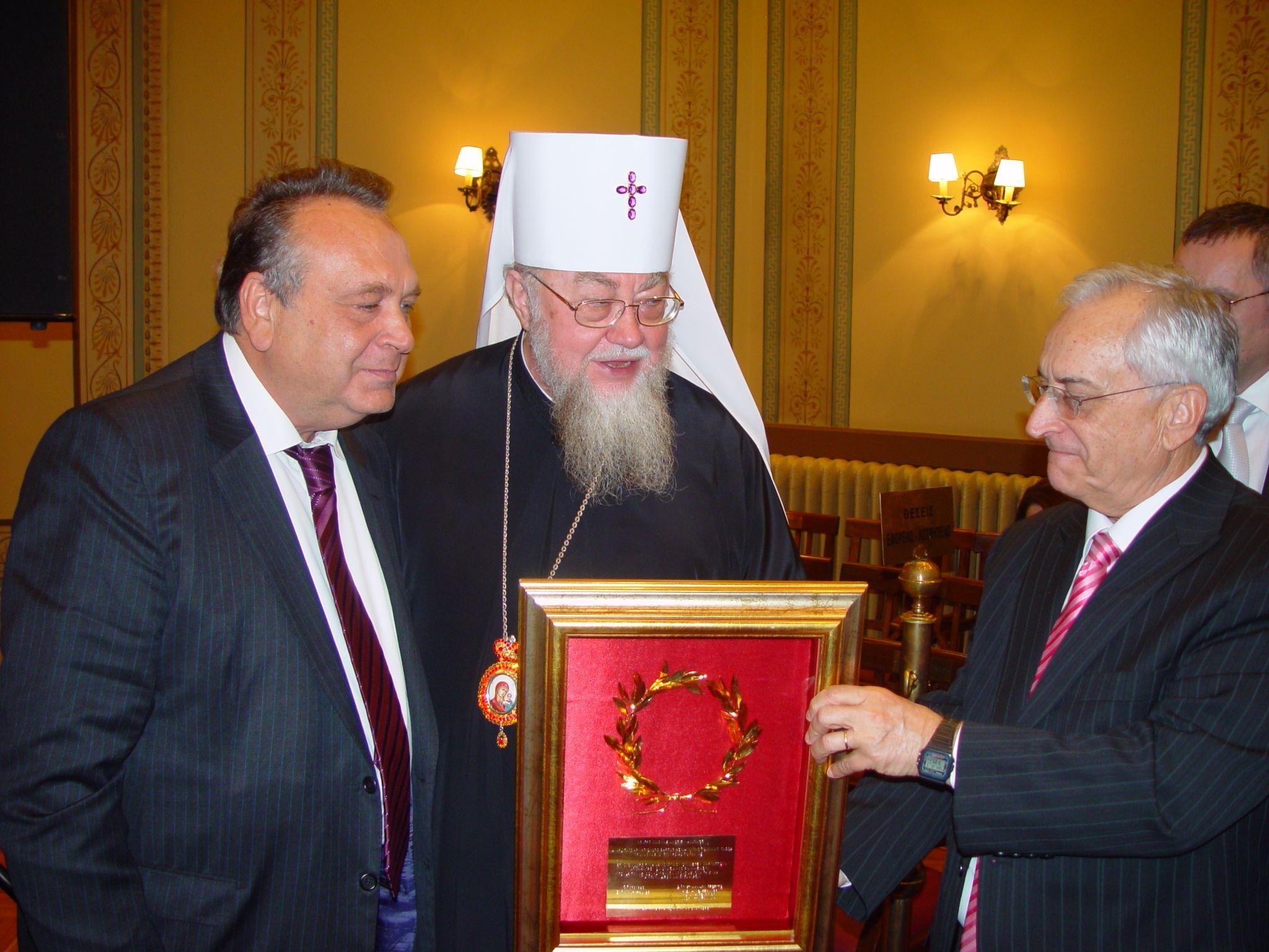 Ο Προκαθήμενος της Ορθοδόξου Εκκλησίας της Πολωνίας, κ.κ. Σάββας επισκέφθηκε το Κέντρο Οικουμενικός Ελληνισμός