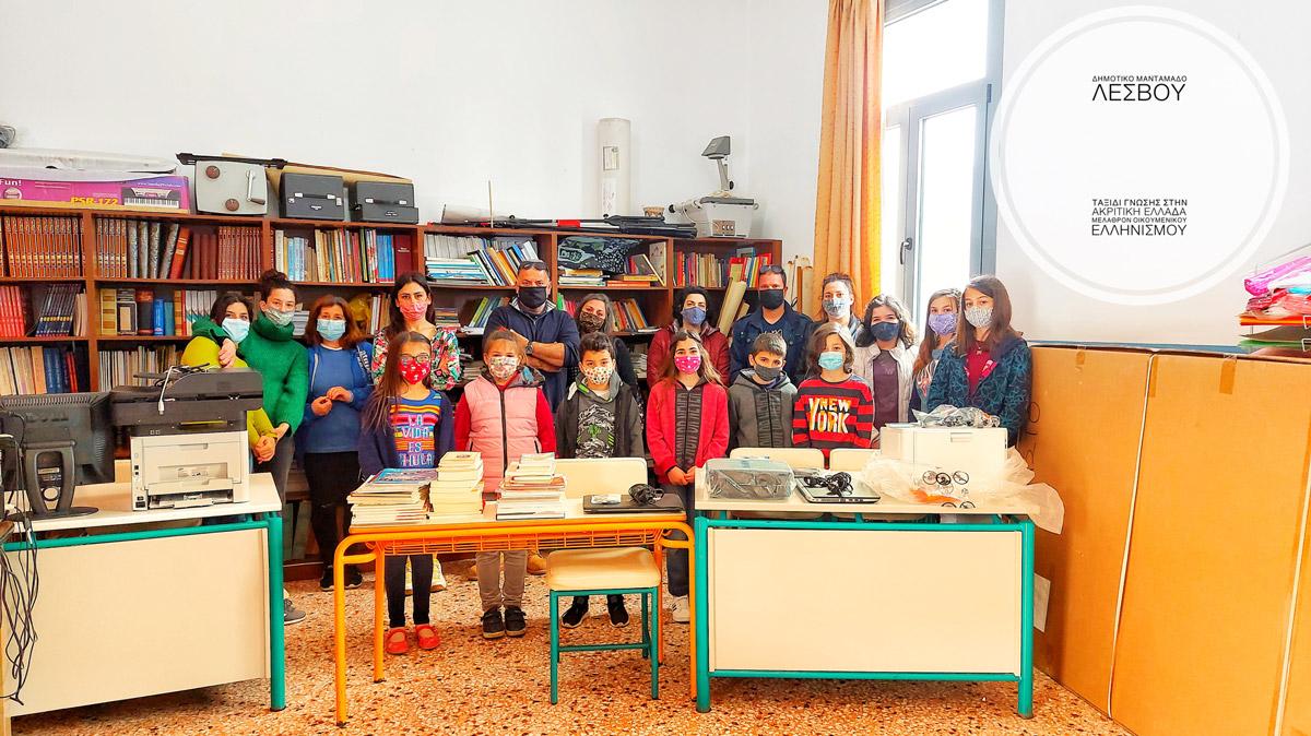 2021 | Δεύτερη Αποστολή τεχνολογικού εξοπλισμού στο Δημοτικό Σχολείο Μανταμάδου Λέσβου