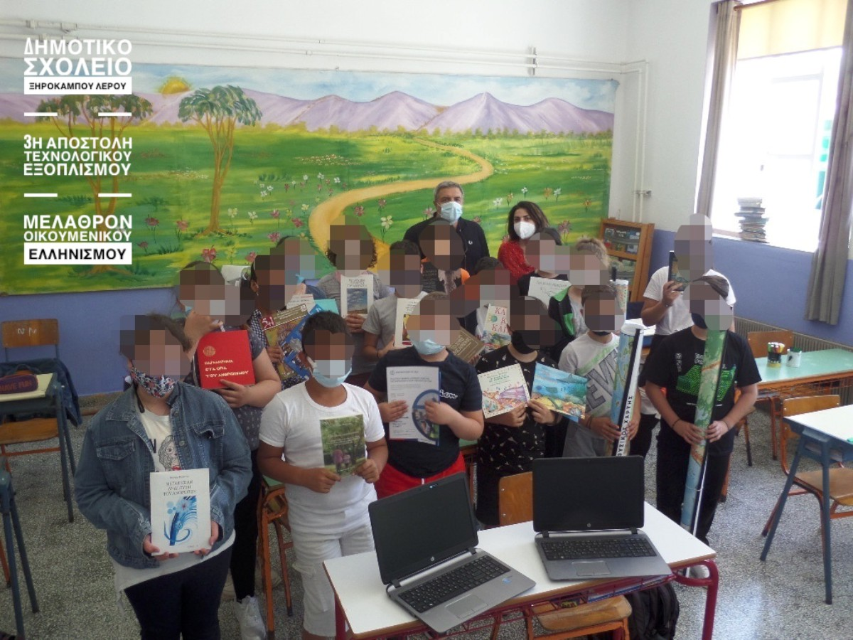 You are currently viewing 2021 | Third shipment of technological equipment to the Elementary School of Xerokampos, Leros