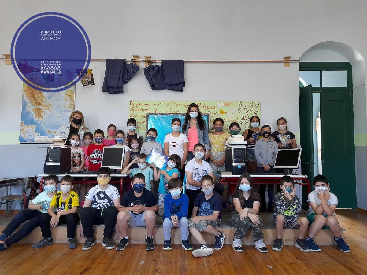 2021 | Πέμπτη Αποστολή τεχνολογικού εξοπλισμού στο Δημοτικό Σχολείο Πηγής Λέσβου