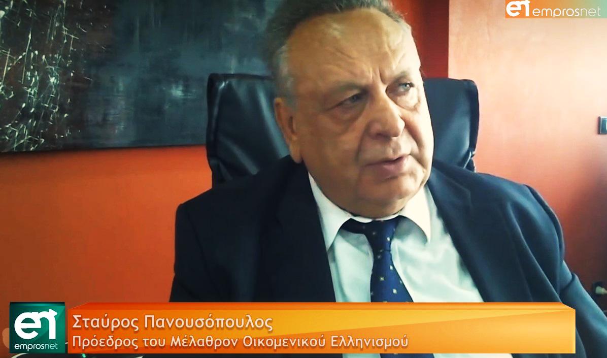 You are currently viewing Συνέντευξη του προέδρου του Μελάθρου Οικουμενικού Ελληνισμού στην εφημερίδα Εμπρός της Μυτιλήνης, 11 Ιουνίου 2021